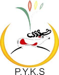 حزب يكيتي الكردي يصدر بيان بمناسبة مرور 41 عاماً على مشروع الحزام العربي الاستيطاني في محافظة الجزيرة (الحسكة)