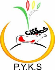 بلاغ صادر عن الاجتماع الشهري للجنة المركزية لحزب يكيتي الكرُدي في سوريا ( أيلول )
