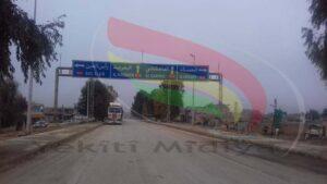 افتتاح الطريق الدولي بعد إغلاقه أربعة أعوام